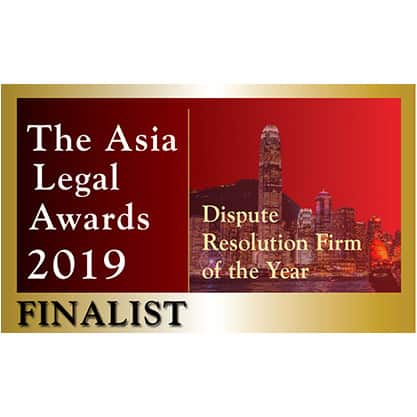 "Image of a hongkong lawyer awards ""The Asia Legal Awards Finalist 2019"""