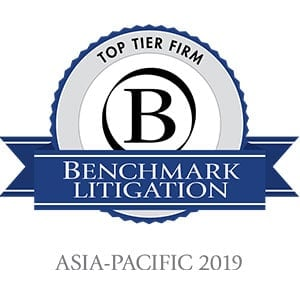 Image of a Hong Kong litigation lawyer badge - Benchmark Litigation Top Tier Team Asia-Pacific 2019