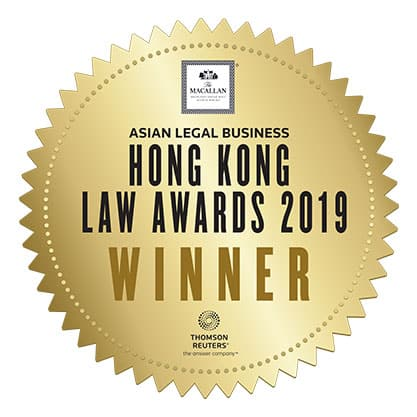 Image of a hong kong lawyers award badge - the Asia Legal Business Hong Kong Law Awards 2019 Winner
