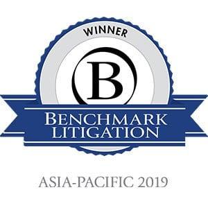 Image of a HK lawyer winner badge - Benchmark Litigation